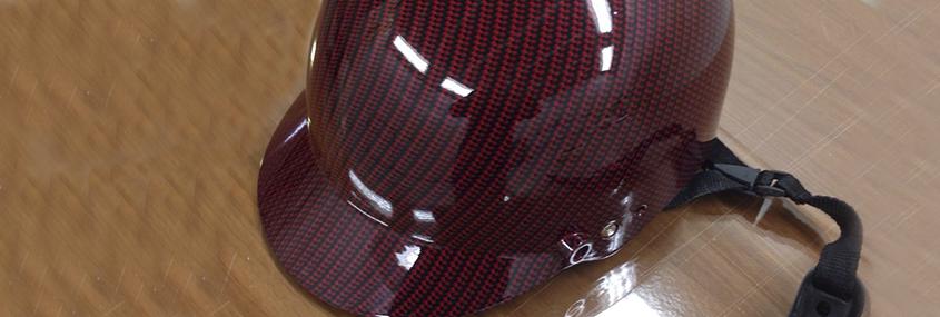 hidrografía para cascos - Special Paint